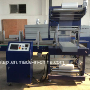 Automatic PE Film Shrinking Package Machine/Wrapping Machine (WD-150A) pictures & photos