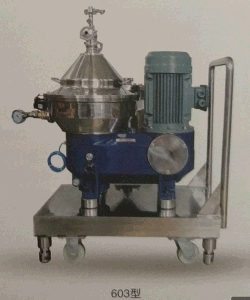 Dairy, Beverage Separator Series pictures & photos