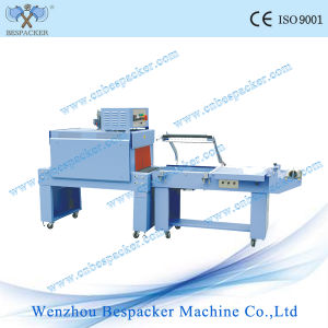 Thermal-Shrink Packing Machine (FQL450A+BSD4020A) pictures & photos