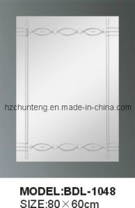 Engraved Designs Mirror (CT-11)