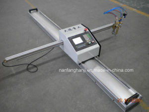 CNC1 Series Portable Flame Cutting Machine
