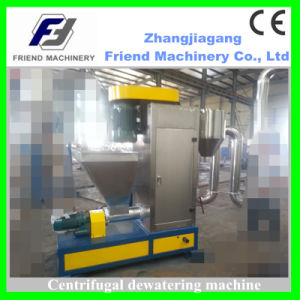 Hot Sale Centrifugal Dewatering Machine with CE pictures & photos