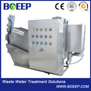 Small Footprint Screw Sludge Dewatering Machine for Water Treatment pictures & photos