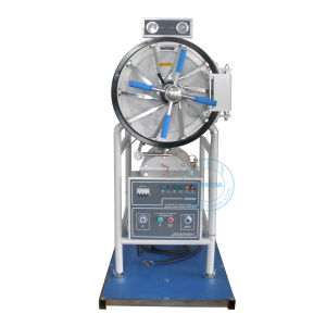 150L Horizontal Pressure Steam Autoclave/Sterilizer (MS-H150) pictures & photos