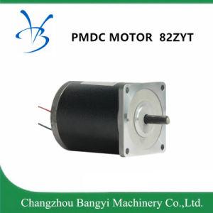 China High Voltage Dc Motor, High Voltage Dc Motor Manufacturers