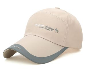 89d5f45ffe5 China Polyester Cap