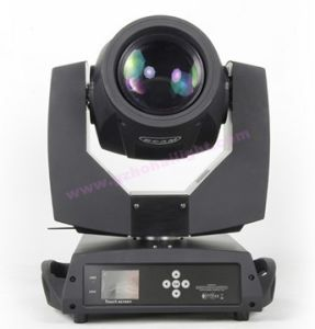 260W Beam Moving Head Stage Light