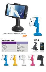 Cell Phone Holder Lgt-MP50 pictures & photos