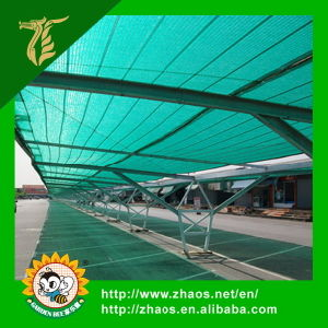 2015 New Shade Sails Manufacturer in China pictures & photos