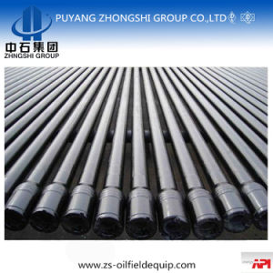 API Spec 5D Drilling Tools Hot Rolled Seamless Drill Rod pictures & photos