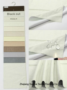 Textile Window Curtain Fabric Woven Waterproof Fr Blackout Curtain Fabric pictures & photos