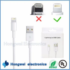 Genuine Looks White TPE Lightning USB Cable Comes with Retail Box