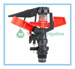 Full or Part Circle Plastic POM Impulse Garden Sprinkler