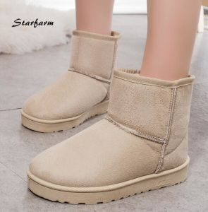 Cheap Promotion Lady Indoor Boots