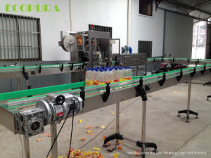 Automatic Bottle Body & Caps Labeller / Double-Head Shrinking Labeling Machine pictures & photos