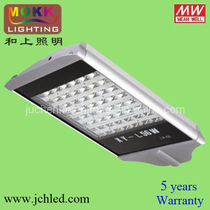 with CE and RoHS 56W LED Street Light