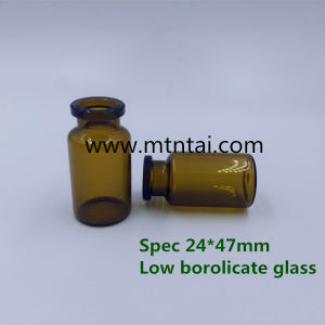 10ml Amber Color Low Borosilicate Glass Vials