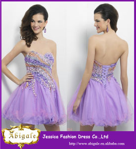 2014 New Purple Wedding Dress Lace up Back A-Line Organza Elegant Bridesmaid Dresses