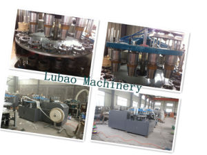 Patent Machinery for Paper Cup Machine