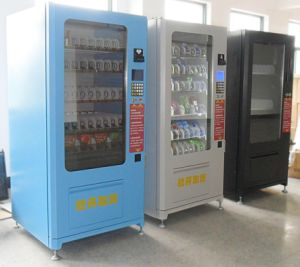 Automatic Vending Machine, Snack/Coffee/CD/Magzine/Drink/Food Vending Machine pictures & photos