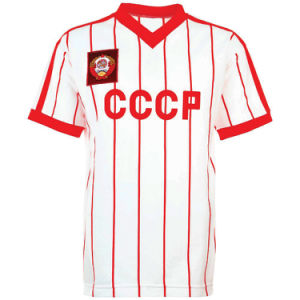 e287cf5451d China Custom Made 2018 World Cup Promo Jersey - China Promo T-Shirt ...
