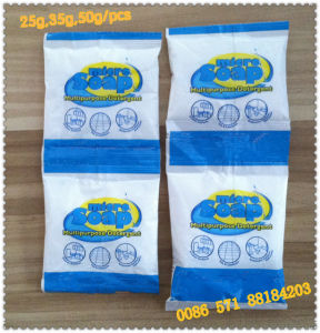 Small Bags Packing Laundry Detergent Powder25g, 35g pictures & photos