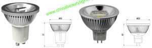 Bulb Light 5*1W LED GU10 Spot Light pictures & photos