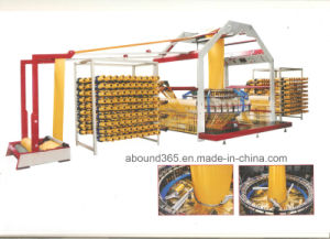 High Speed Circular Loom for PP Woven Bag