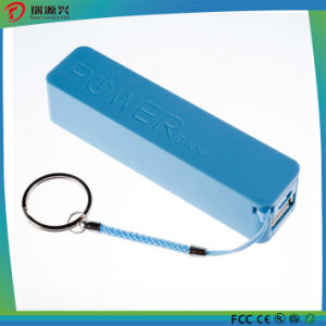 ABS Plastic Li-ion Battery 2600mAh Fragrance Powerbank with RoHS