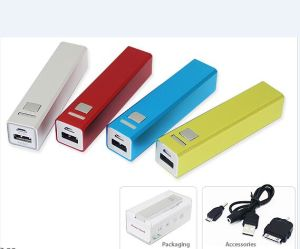 2600mAh Mobile External Li-ion Battery Portable Power Bank