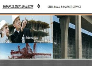 Shenhua Steel Mall Market Service for All Steel Material (SHM16)