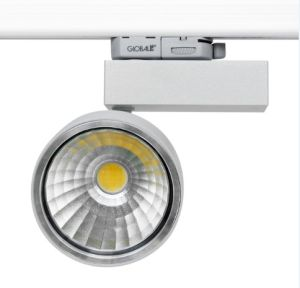 LED Track Spotlight (UN-SPOT-16W)