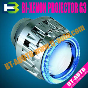 HID Bi-Xenon Projector (With Angel Eye, Devil Eye) Generation 8