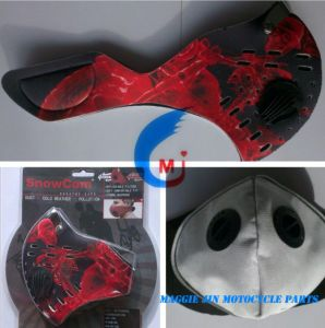 Motorcycle Accessories Mask of Neoprene pictures & photos