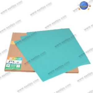 Offset Printing Plate