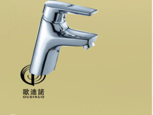New Design Single Handle Brass Basin Faucet & Sink 69311-1 pictures & photos