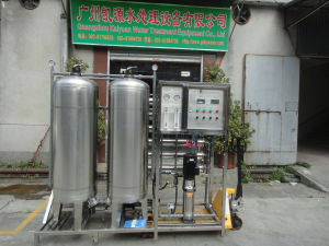 8000lph Water Treatment and Bottling Plants pictures & photos