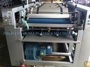 Three Four Five Six Color PP Woven Printing Machine pictures & photos