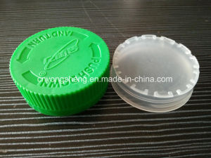 Plastic Injection Medical Cap Mould Tooling (YS813) pictures & photos