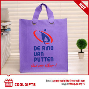 Promotional Cheap Non Woven Laminated Bag, Woven PP Shopping Bag pictures & photos