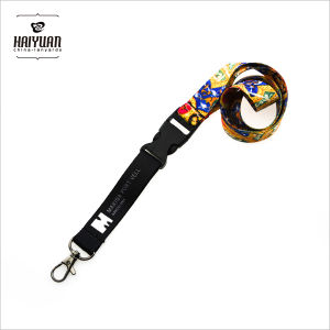 Quick Release Lanyard with Full Color Printing