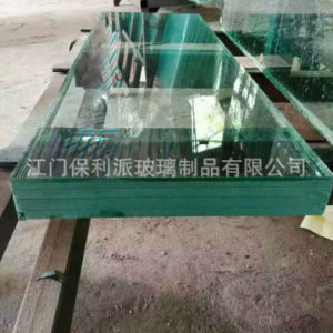 Supply Building Laminated Glass Manufacturer