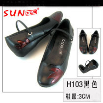 Women′s Leather Shoes (P00007472)