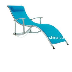 China Aluminum Folding Lounge Chair, Aluminum Folding Lounge Chair  Manufacturers, Suppliers | Made In China.com