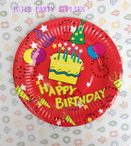 7inch 9inch Party Paper Plate