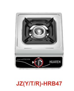 One Burner Gas Hob (HRB47)