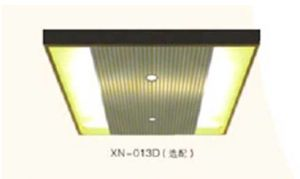 Elevator Part -Ceiling (XN-013D) pictures & photos