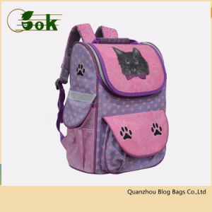 China Beautiful Cute Designer Child Kids School Bags for Girls ...