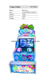 Interactive Shooting Water Game Machine for Shopping Mall Game Center pictures & photos