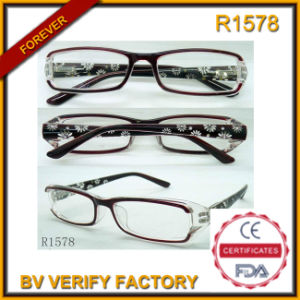 Industrial Safety Glasses&Computer Reading Glasses Radiation (R1578) pictures & photos